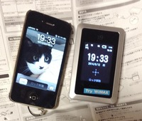 WiMAXとiPhone